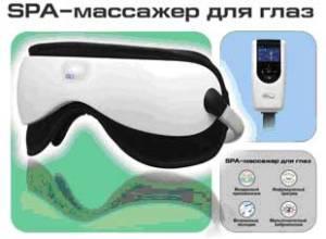 Магнито-аккупунктурный массажер для глаз с тепловой, вибромассажной ф-цией и встроенными мелодиями iS-360