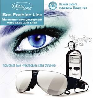 Магнито-акупунктурный массажер для глаз ISee Fashion Line