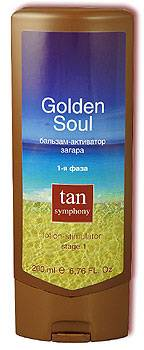 Бальзам-активатор загара Golden Soul 1-я фаза, 200мл