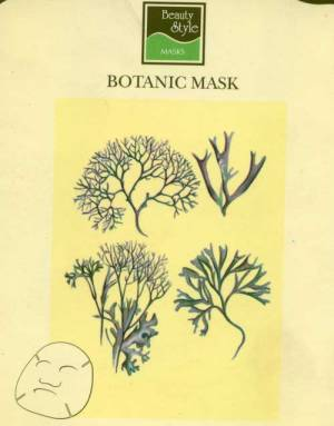 Ботаническая лифтинг. маска c экстрактом водорослей, эластином и протеинами шелка, набор 6 шт.